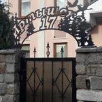 Арка забор ограждение калитка ворота из металла художественная резка