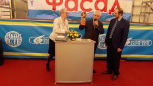 АМК Сервис вручает подарок ВЦ Балтик-Экспо